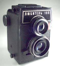 Photo of Lubitel 166 TLR
